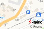 Схема проезда до компании Магазин фастфудной продукции в Ладушкине