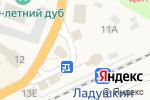 Схема проезда до компании Магазин в Ладушкине