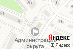 Схема проезда до компании Общественная приемная Губернатора Калининградской области в Пионерском