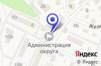 Схема проезда до компании СВЕТЛОГОРСКИЙ ДОМ КУЛЬТУРЫ в Светлогорске
