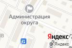 Схема проезда до компании РАДУГА в Пионерском