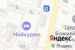 Схема проезда до компании Сток-центр в Пионерском