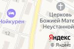 Схема проезда до компании Никки в Пионерском