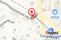 Схема проезда до компании Наталья в Пионерском