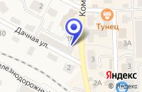 Схема проезда до компании АПТЕКА ВЕРОТЕК в Пионерском