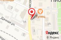 Схема проезда до компании ОТЭКС-ТУР в Пионерском