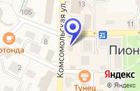 Схема проезда до компании ПИОНЕРСКИЙ РЫНОК в Пионерском