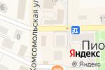 Схема проезда до компании Быстрый Заем в Пионерском
