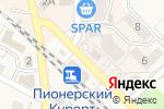 Схема проезда до компании Есения в Пионерском