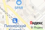Схема проезда до компании Магазин автоаксессуаров в Пионерском