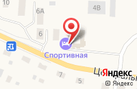 Схема проезда до компании Спортивная в Ижевском