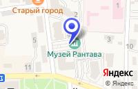Схема проезда до компании МУЗЕЙ РАНТАВА в Пионерском