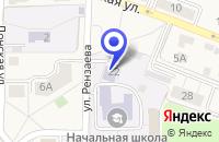 Схема проезда до компании ДЕТСКАЯ ШКОЛА ИСКУССТВ в Пионерском