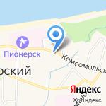 Ольга на карте Пионерского