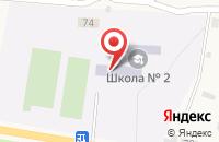 Схема проезда до компании Средняя общеобразовательная школа №2 в Ижевском