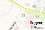 Схема проезда до компании Янтарная мастерская Олега Давыдова в Пионерском