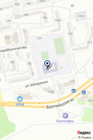 СРЕДНЯЯ ОБЩЕОБРАЗОВАТЕЛЬНАЯ ШКОЛА №9 на карте Балтийска