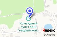 Схема проезда до компании ТИЩЕНКО В.В. в Гвардейске