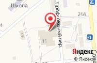 Схема проезда до компании Петровская детская музыкальная школа в Орловке
