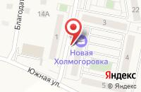 Схема проезда до компании Еврострой Инвест в Холмогоровке