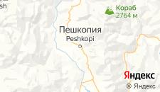 Отели города Пешкопия на карте