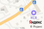 Схема проезда до компании Свежий продукт в Шоссейном