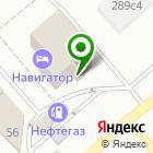 Местоположение компании РОСТ-Автоматизация