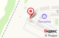 Схема проезда до компании Ласкино в Дорожном