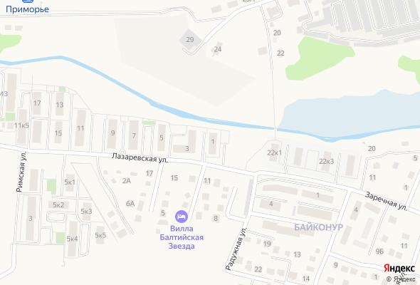 продажа квартир Современный