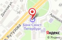 Схема проезда до компании Вело Балтика в Калининграде