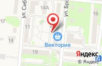 Схема проезда до компании Авиценна в Зеленоградске