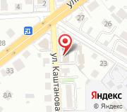 Управление Федеральной налоговой службы России по Калининградской области
