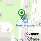 Местоположение компании Секонд-хенд на ул. Победы