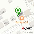Местоположение компании Ли-Ка