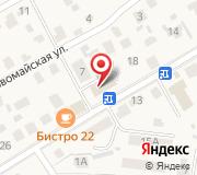 Зеленоградский городской округ