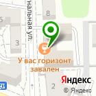 Местоположение компании Янтарная корона