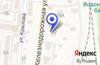 Схема проезда до компании ОХРАННОЕ ПРЕДПРИЯТИЕ КОБРА в Зеленоградске