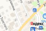 Схема проезда до компании Билайн в Зеленоградске