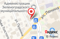 Схема проезда до компании Зелёный город в Зеленоградске