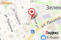 Схема проезда до компании Вилека в Зеленоградске