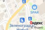 Схема проезда до компании Бутыль в Зеленоградске
