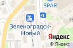 Схема проезда до компании Нуга Бест в Зеленоградске