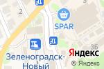 Схема проезда до компании Евросеть в Зеленоградске