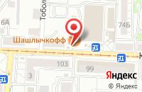 Схема проезда до компании Пресса в Калининграде