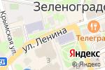 Схема проезда до компании Районный архив администрации Зеленоградского городского округа в Зеленоградске
