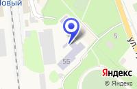 Схема проезда до компании ЖЕЛЕЗНОДОРОЖНАЯ СТАНЦИЯ ЗЕЛЕНОГРАДСК в Зеленоградске