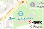 Схема проезда до компании Концептуальное бюро в Калининграде