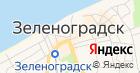 ЗАГС Зеленоградского муниципального района на карте