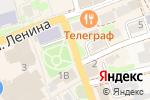 Схема проезда до компании Светлана в Зеленоградске