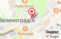 Схема проезда до компании Шкипер в Зеленоградске